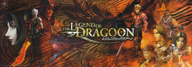 Legend_of_dragoon_banner