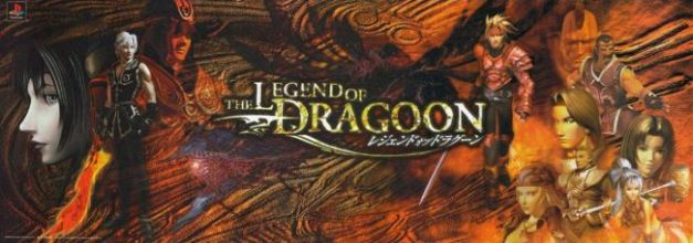 Legend_of_dragoon_banner